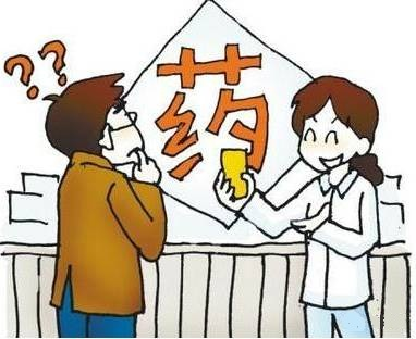 白癜风患者吃生菜对病情有益吗