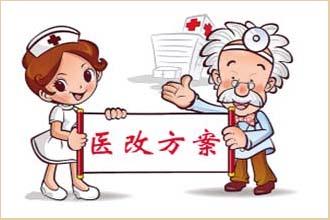 白癜风的病发患者怎么护理好