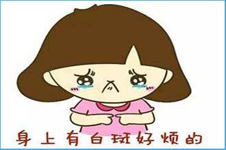 新疆白癜风医院-白癜风的症状是什么