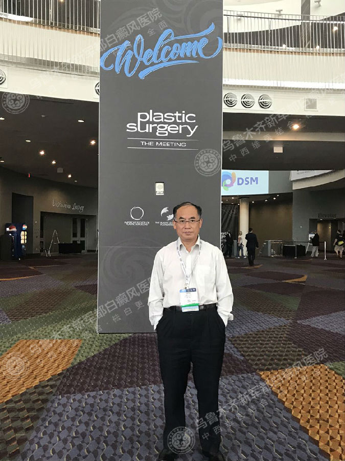 刘志飞教授参加会议并作学术报告