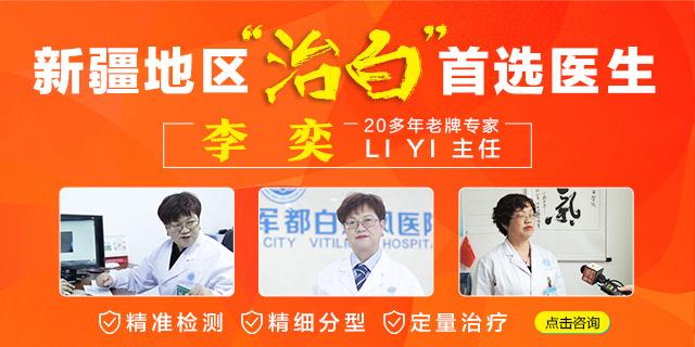 中秋国庆双节气温骤降-白癜风患者该何去何从?